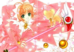 Rating: Safe Score: 7 Tags: card_captor_sakura clamp fixme gap kerberos kinomoto_sakura User: Share