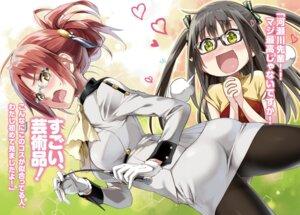 Rating: Questionable Score: 23 Tags: ass bokutachi_no_remake eretto kawasegawa_eiko megane pantyhose weapon User: kiyoe