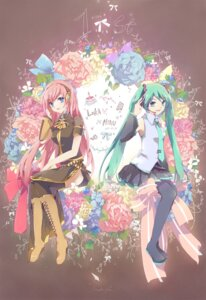 Rating: Safe Score: 8 Tags: hatsune_miku headphones kiina megurine_luka thighhighs vocaloid User: charunetra