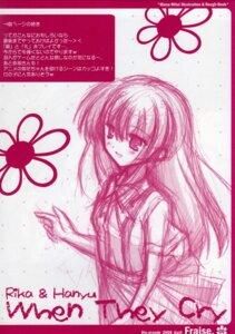 Rating: Safe Score: 4 Tags: furude_rika higurashi_no_naku_koro_ni mitsui_mana monochrome User: admin2