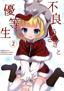 Rating: Safe Score: 9 Tags: chitosezaka_suzu christmas dress gochuumon_wa_usagi_desu_ka? heels kirima_sharo legato tagme thighhighs User: Radioactive