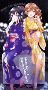 Rating: Safe Score: 62 Tags: kiryu_moegi manga_no_kami-sama moriwaka_yuzuriha tiv yukata User: Mr_GT