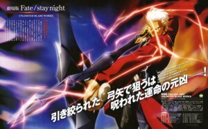 Rating: Safe Score: 13 Tags: archer fate/stay_night fate/stay_night_unlimited_blade_works male User: adm100388