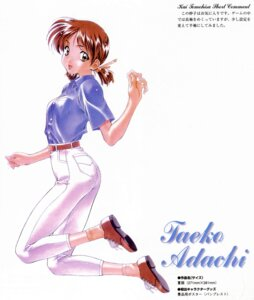 Rating: Safe Score: 2 Tags: adachi_taeko mizutani_tooru sentimental_graffiti User: Radioactive