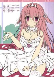Rating: Questionable Score: 10 Tags: dress matsurija nanaroba_hana tagme wedding_dress User: Radioactive
