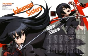 Rating: Safe Score: 20 Tags: akame akame_ga_kill! kimiya_ryousuke kurome seifuku sword User: drop
