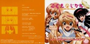 Rating: Safe Score: 10 Tags: gym_uniform ishikawa_masakazu kagami_kuro kodomo_no_jikan kokonoe_rin usa_mimi User: hirotn