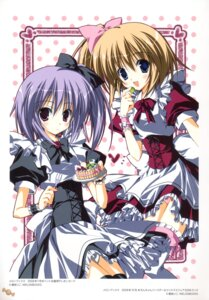 Rating: Questionable Score: 12 Tags: korie_riko maid thighhighs User: fireattack