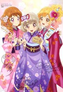 Rating: Safe Score: 17 Tags: aikatsu! aikatsu_on_parade! autographed kimono kiseki_raki miyadani_risa nijino_yume oozora_akari User: drop