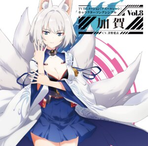 Rating: Safe Score: 21 Tags: animal_ears azur_lane cleavage disc_cover japanese_clothes kaga_(azur_lane) kitsune tagme tail User: saemonnokami