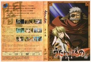 Rating: Safe Score: 2 Tags: disc_cover genjimaru kuuya utawarerumono User: Radioactive