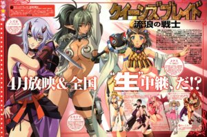 Rating: Questionable Score: 25 Tags: animal_ears armor breast_hold bunny_ears cattleya cleavage dress echidna elf elina garter horns keltan lolita_fashion megane melona menace ninja nopan pantsu pointy_ears queen's_blade rana rin_sin risty see_through setra shimapan shizuka string_panties sword thighhighs torn_clothes underboob ymir User: majoria