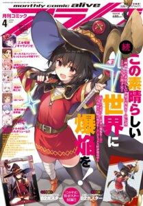 Rating: Safe Score: 15 Tags: bondage dress kono_subarashii_sekai_ni_shukufuku_wo! megumin mishima_kurone sarashi thighhighs weapon witch User: zyll