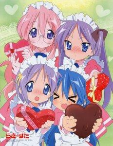 Rating: Safe Score: 18 Tags: hiiragi_kagami hiiragi_tsukasa horiguchi_yukiko izumi_konata lucky_star maid takara_miyuki User: vita