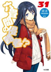 Rating: Safe Score: 10 Tags: poco rokujouma_no_shinryakusha!? sweater tagme User: kiyoe