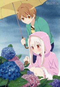 Rating: Safe Score: 15 Tags: duplicate emiya-san_chi_no_kyou_no_gohan fujimura_taiga illyasviel_von_einzbern nakashiki_kumiko umbrella User: kiyoe