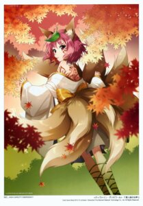 Rating: Safe Score: 61 Tags: an2a animal_ears kitsune tail wind_mail User: yong