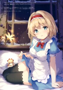 Rating: Safe Score: 55 Tags: alice_margatroid hourai maid miyase_mahiro nanairo_otogizoushi shanghai skirt_lift thighhighs touhou wings User: Nepcoheart