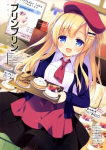 Rating: Questionable Score: 32 Tags: purin_purin waitress User: drop