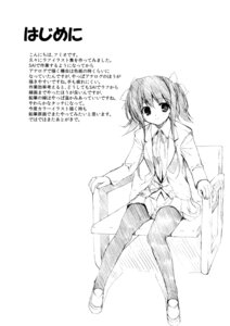 Rating: Safe Score: 7 Tags: fumio monochrome pantyhose seifuku sketch ura-fmo User: Hatsukoi