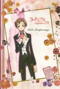 Rating: Safe Score: 6 Tags: code_geass male rollo_lamperouge scanning_artifacts User: Aurelia