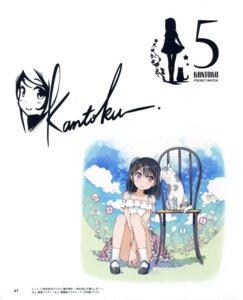 Rating: Safe Score: 32 Tags: kantoku neko shizuku_(kantoku) silhouette User: Twinsenzw