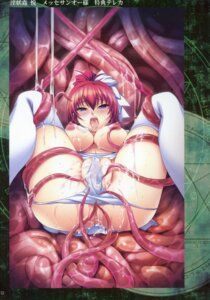 Rating: Explicit Score: 51 Tags: aojiru breasts censored cum extreme_content inyouchuu nipples pantsu pussy_juice sex shiratori_mikoto tentacles thighhighs User: EchelonV