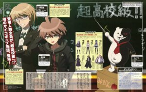 Rating: Safe Score: 7 Tags: amisaki_ryouko dangan-ronpa monokuma naegi_makoto togami_byakuya User: drop
