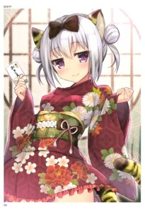 Rating: Safe Score: 41 Tags: animal_ears ayuya kimono tail toranoana User: abcdefh