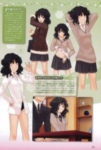 Rating: Safe Score: 20 Tags: amagami dress_shirt pantsu seifuku takayama_kisai tanamachi_kaoru User: Prishe