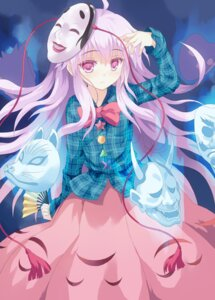 Rating: Safe Score: 28 Tags: hata_no_kokoro rasahan touhou User: 椎名深夏