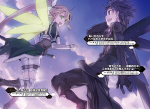 Rating: Safe Score: 9 Tags: abec alfheim_online armor bike_shorts fairy heels kirito leafa pointy_ears sword sword_art_online thighhighs wings yui_(sword_art_online) User: kiyoe