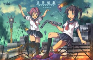 Rating: Questionable Score: 26 Tags: akisorapx blood landscape loli monster pantsu seifuku thighhighs User: Radioactive
