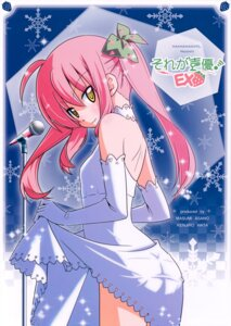 Rating: Safe Score: 35 Tags: dress hajimemashite hata_kenjirou moesaki_ichigo sore_ga_seiyuu! wedding_dress User: 椎名深夏
