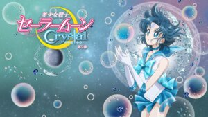 Rating: Safe Score: 12 Tags: disc_cover mizuno_ami sailor_moon sailor_moon_crystal sakou_yukie User: saemonnokami