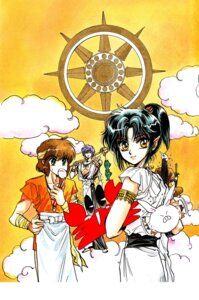 Rating: Safe Score: 1 Tags: ashura clamp rgveda ryuu-ou User: Share