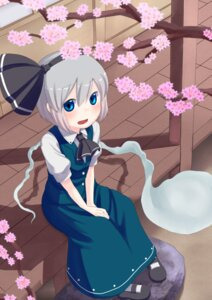 Rating: Safe Score: 9 Tags: konpaku_youmu muku-coffee myon touhou User: Silvance