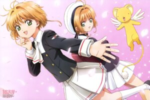 Rating: Safe Score: 32 Tags: card_captor_sakura hamada_kunihiko kero kinomoto_sakura seifuku wings User: drop