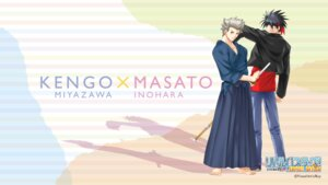 Rating: Safe Score: 2 Tags: inohara_masato key little_busters! male miyazawa_kengo wallpaper User: girlcelly