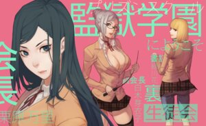 Rating: Safe Score: 30 Tags: cleavage kurihara_mari megane midorikawa_hana no_bra open_shirt prison_school seifuku shiraki_meiko thighhighs vocky weapon User: Radioactive