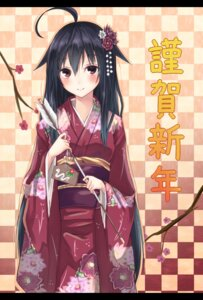 Rating: Safe Score: 30 Tags: animal_ears kimono second_heaven User: 椎名深夏