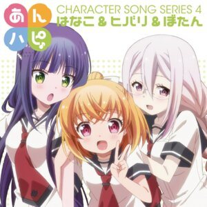 Rating: Safe Score: 25 Tags: anne_happy disc_cover hanakoizumi_an hibarigaoka_ruri kumegawa_botan megane seifuku User: saemonnokami