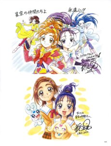 Rating: Questionable Score: 2 Tags: autographed dress futari_wa_pretty_cure_splash_star pantyhose pretty_cure seifuku User: drop