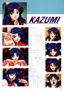 Rating: Safe Score: 1 Tags: amano_kazumi gunbuster User: oldwrench
