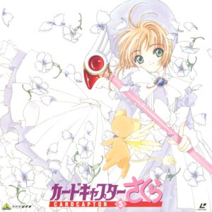 Rating: Safe Score: 4 Tags: card_captor_sakura clamp disc_cover dress kerberos kinomoto_sakura weapon User: Omgix