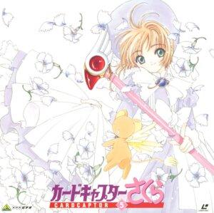 Rating: Safe Score: 4 Tags: card_captor_sakura clamp disc_cover dress kerberos kinomoto_sakura weapon User: Omgix
