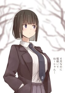 Rating: Safe Score: 16 Tags: rutchifu_(31_pacers) seifuku User: mash