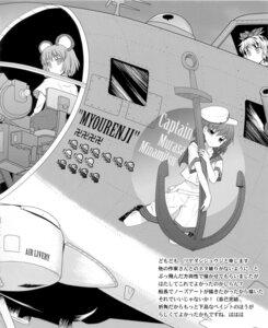 Rating: Safe Score: 5 Tags: animal_ears monochrome murasa_minamitsu nazrin toramaru_shou touhou tsuyadashi_shuuji User: fireattack
