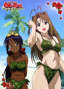 Rating: Safe Score: 19 Tags: bikini crease love_hina namo_nyamo narusegawa_naru swimsuits uno_makoto User: Radioactive