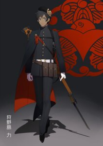 Rating: Safe Score: 8 Tags: asahi_nini gun male uniform User: charunetra